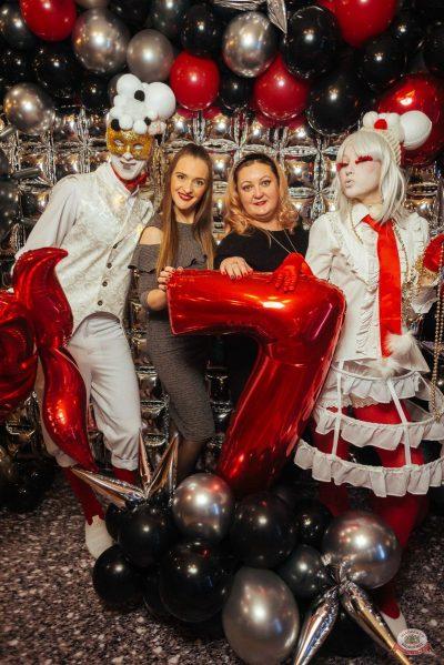 Концерт Славы! День рождения «Максимилианс», 27 ноября 2019 - Ресторан «Максимилианс» Екатеринбург - 12