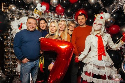 Концерт Славы! День рождения «Максимилианс», 27 ноября 2019 - Ресторан «Максимилианс» Екатеринбург - 13