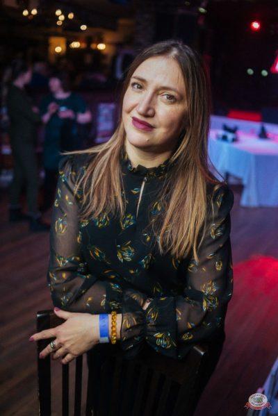 Концерт Славы! День рождения «Максимилианс», 27 ноября 2019 - Ресторан «Максимилианс» Екатеринбург - 16
