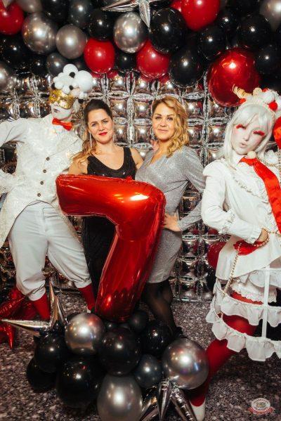 Концерт Славы! День рождения «Максимилианс», 27 ноября 2019 - Ресторан «Максимилианс» Екатеринбург - 17