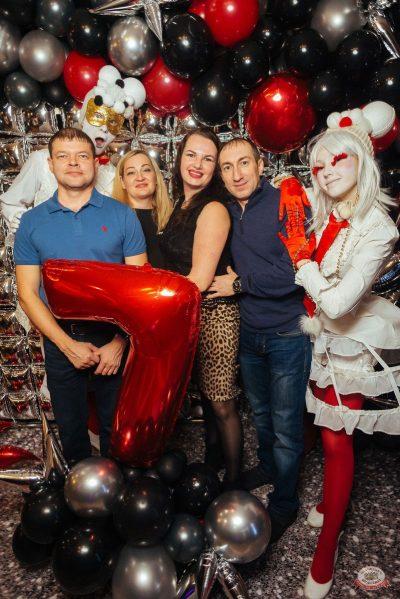 Концерт Славы! День рождения «Максимилианс», 27 ноября 2019 - Ресторан «Максимилианс» Екатеринбург - 18