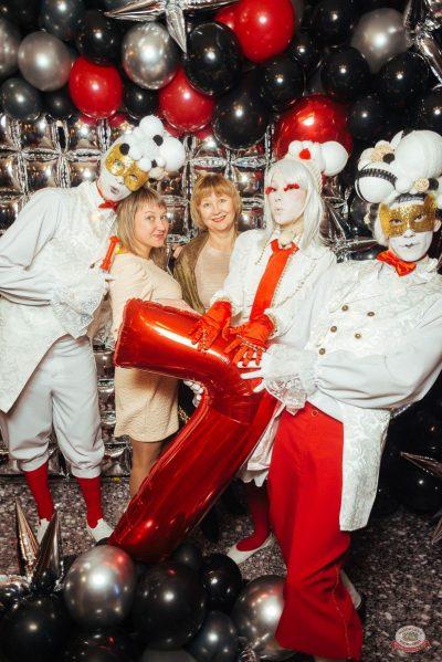 Концерт Славы! День рождения «Максимилианс», 27 ноября 2019 - Ресторан «Максимилианс» Екатеринбург - 19