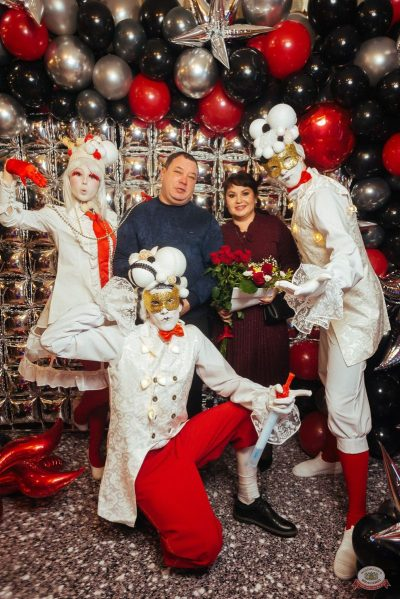 Концерт Славы! День рождения «Максимилианс», 27 ноября 2019 - Ресторан «Максимилианс» Екатеринбург - 2