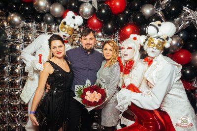 Концерт Славы! День рождения «Максимилианс», 27 ноября 2019 - Ресторан «Максимилианс» Екатеринбург - 20
