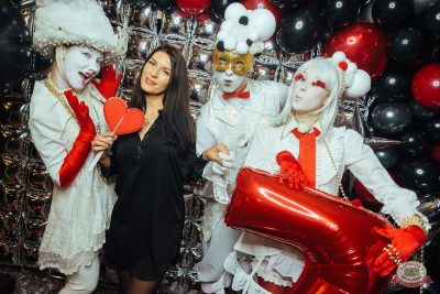 Концерт Славы! День рождения «Максимилианс», 27 ноября 2019 - Ресторан «Максимилианс» Екатеринбург - 22