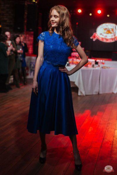 Концерт Славы! День рождения «Максимилианс», 27 ноября 2019 - Ресторан «Максимилианс» Екатеринбург - 23