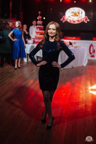 Концерт Славы! День рождения «Максимилианс», 27 ноября 2019 - Ресторан «Максимилианс» Екатеринбург - 24