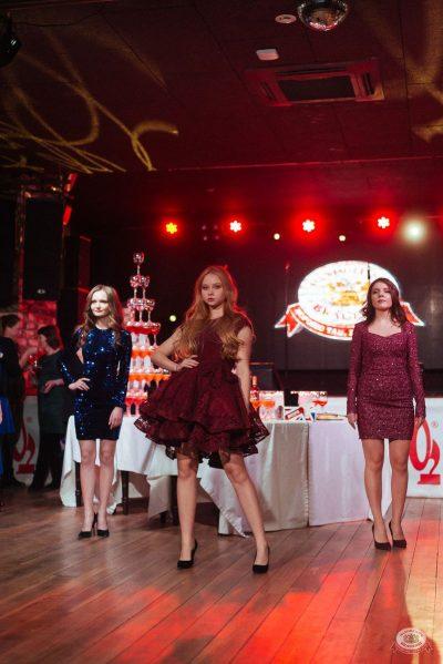 Концерт Славы! День рождения «Максимилианс», 27 ноября 2019 - Ресторан «Максимилианс» Екатеринбург - 25