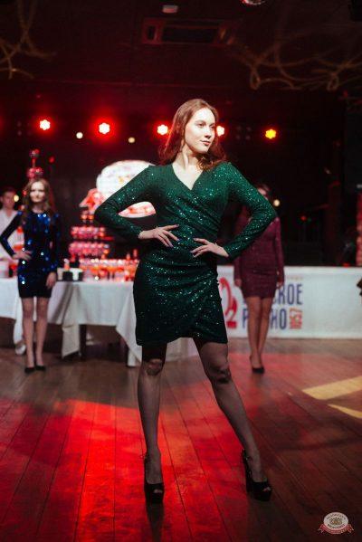 Концерт Славы! День рождения «Максимилианс», 27 ноября 2019 - Ресторан «Максимилианс» Екатеринбург - 26