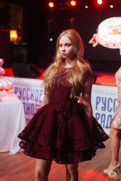 Концерт Славы! День рождения «Максимилианс», 27 ноября 2019 - Ресторан «Максимилианс» Екатеринбург - 27