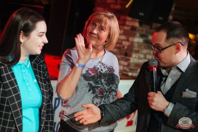 Концерт Славы! День рождения «Максимилианс», 27 ноября 2019 - Ресторан «Максимилианс» Екатеринбург - 34