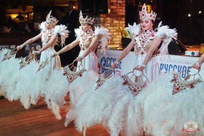 Концерт Славы! День рождения «Максимилианс», 27 ноября 2019 - Ресторан «Максимилианс» Екатеринбург - 44