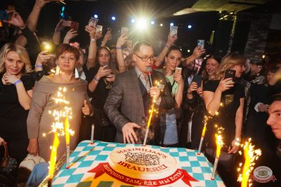 Концерт Славы! День рождения «Максимилианс», 27 ноября 2019 - Ресторан «Максимилианс» Екатеринбург - 47