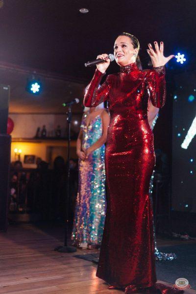 Концерт Славы! День рождения «Максимилианс», 27 ноября 2019 - Ресторан «Максимилианс» Екатеринбург - 57
