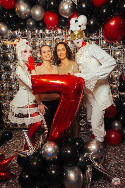 Концерт Славы! День рождения «Максимилианс», 27 ноября 2019 - Ресторан «Максимилианс» Екатеринбург - 6