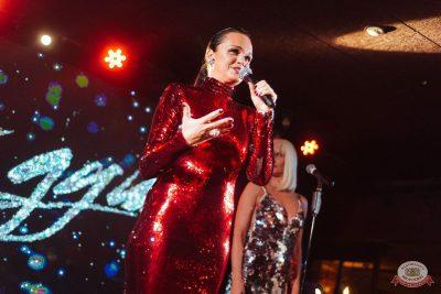 Концерт Славы! День рождения «Максимилианс», 27 ноября 2019 - Ресторан «Максимилианс» Екатеринбург - 60