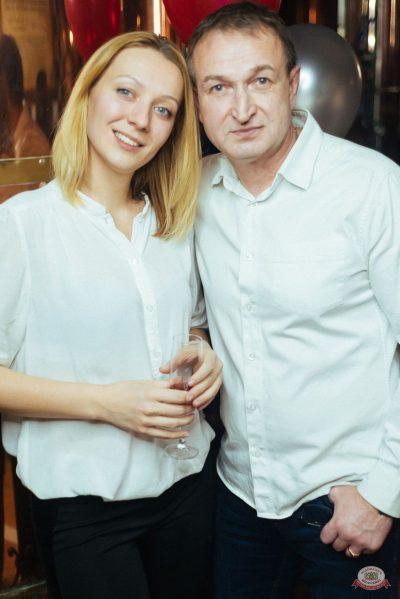 Концерт Славы! День рождения «Максимилианс», 27 ноября 2019 - Ресторан «Максимилианс» Екатеринбург - 62