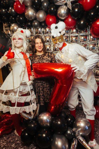 Концерт Славы! День рождения «Максимилианс», 27 ноября 2019 - Ресторан «Максимилианс» Екатеринбург - 7