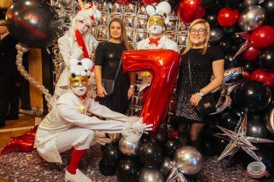 Концерт Славы! День рождения «Максимилианс», 27 ноября 2019 - Ресторан «Максимилианс» Екатеринбург - 8