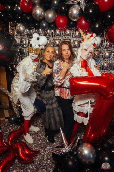 Концерт Славы! День рождения «Максимилианс», 27 ноября 2019 - Ресторан «Максимилианс» Екатеринбург - 9