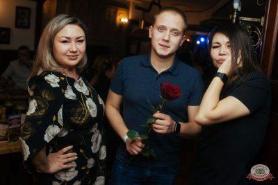 «Дыхание ночи»: Pago, 29 ноября 2019 - Ресторан «Максимилианс» Екатеринбург - 21