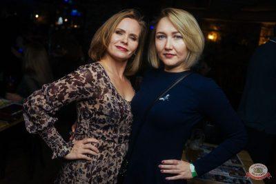 «Дыхание ночи»: Pago, 29 ноября 2019 - Ресторан «Максимилианс» Екатеринбург - 22