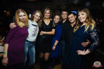 «Дыхание ночи»: Pago, 29 ноября 2019 - Ресторан «Максимилианс» Екатеринбург - 23