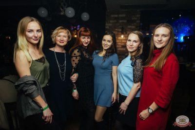 «Дыхание ночи»: Pago, 29 ноября 2019 - Ресторан «Максимилианс» Екатеринбург - 32