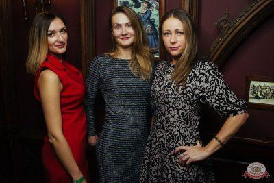 «Дыхание ночи»: Pago, 29 ноября 2019 - Ресторан «Максимилианс» Екатеринбург - 33