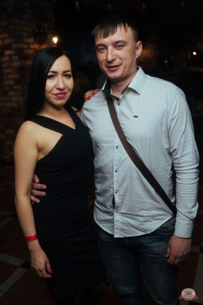 «Дыхание ночи»: Pago, 29 ноября 2019 - Ресторан «Максимилианс» Екатеринбург - 34