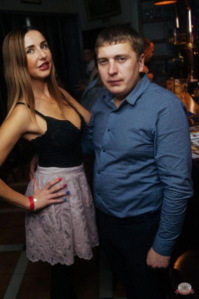 «Дыхание ночи»: Pago, 29 ноября 2019 - Ресторан «Максимилианс» Екатеринбург - 35