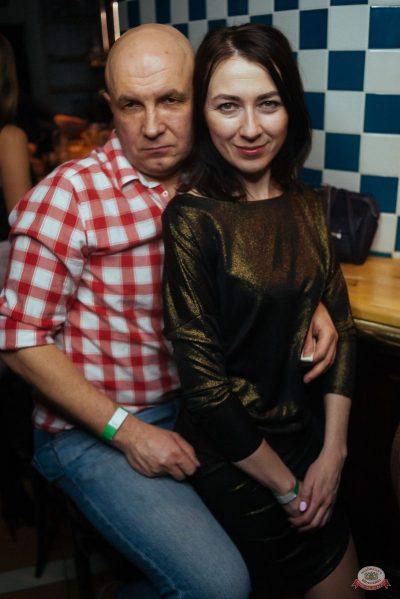 «Дыхание ночи»: Pago, 29 ноября 2019 - Ресторан «Максимилианс» Екатеринбург - 36