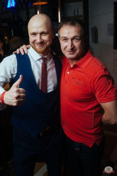 «Дыхание ночи»: Pago, 29 ноября 2019 - Ресторан «Максимилианс» Екатеринбург - 39