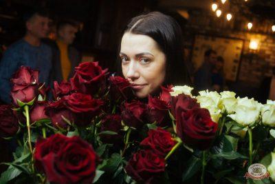 «Дыхание ночи»: Pago, 29 ноября 2019 - Ресторан «Максимилианс» Екатеринбург - 43