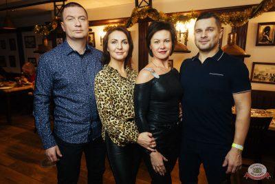 #2Маши, 4 декабря 2019 - Ресторан «Максимилианс» Екатеринбург - 21