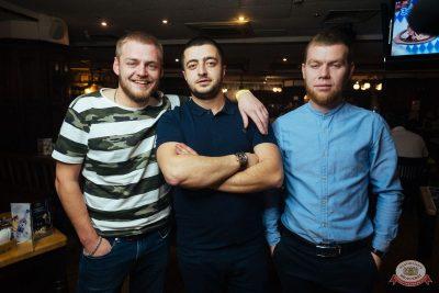 #2Маши, 4 декабря 2019 - Ресторан «Максимилианс» Екатеринбург - 23