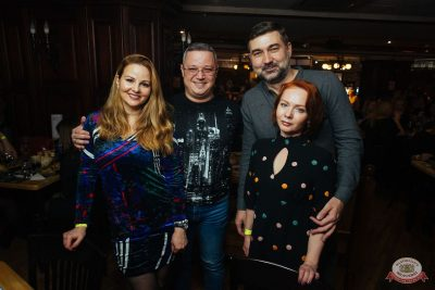 #2Маши, 4 декабря 2019 - Ресторан «Максимилианс» Екатеринбург - 24
