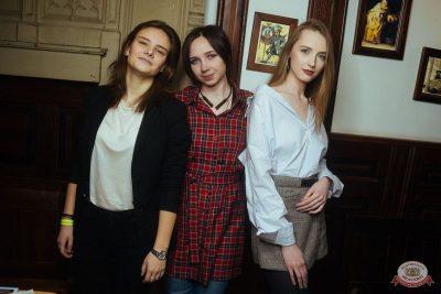 #2Маши, 4 декабря 2019 - Ресторан «Максимилианс» Екатеринбург - 25