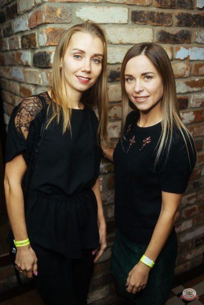 #2Маши, 4 декабря 2019 - Ресторан «Максимилианс» Екатеринбург - 30