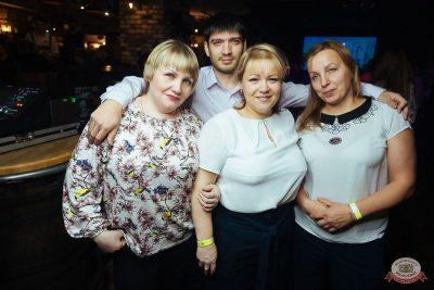 #2Маши, 4 декабря 2019 - Ресторан «Максимилианс» Екатеринбург - 33