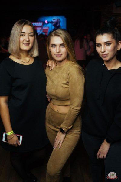 #2Маши, 4 декабря 2019 - Ресторан «Максимилианс» Екатеринбург - 36