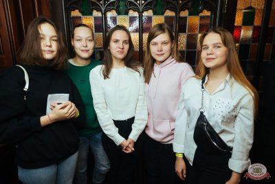 #2Маши, 4 декабря 2019 - Ресторан «Максимилианс» Екатеринбург - 41