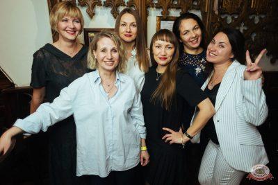 #2Маши, 4 декабря 2019 - Ресторан «Максимилианс» Екатеринбург - 42
