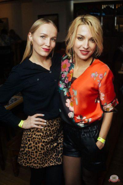 #2Маши, 4 декабря 2019 - Ресторан «Максимилианс» Екатеринбург - 45