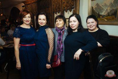#2Маши, 4 декабря 2019 - Ресторан «Максимилианс» Екатеринбург - 46