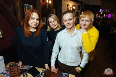 #2Маши, 4 декабря 2019 - Ресторан «Максимилианс» Екатеринбург - 50