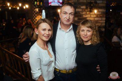 #2Маши, 4 декабря 2019 - Ресторан «Максимилианс» Екатеринбург - 51