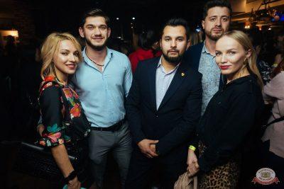 #2Маши, 4 декабря 2019 - Ресторан «Максимилианс» Екатеринбург - 52