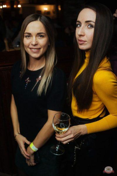 #2Маши, 4 декабря 2019 - Ресторан «Максимилианс» Екатеринбург - 53