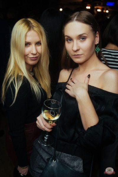 #2Маши, 4 декабря 2019 - Ресторан «Максимилианс» Екатеринбург - 54